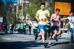 Дистанция 42 км на VI Алматы Марафон - 2017
