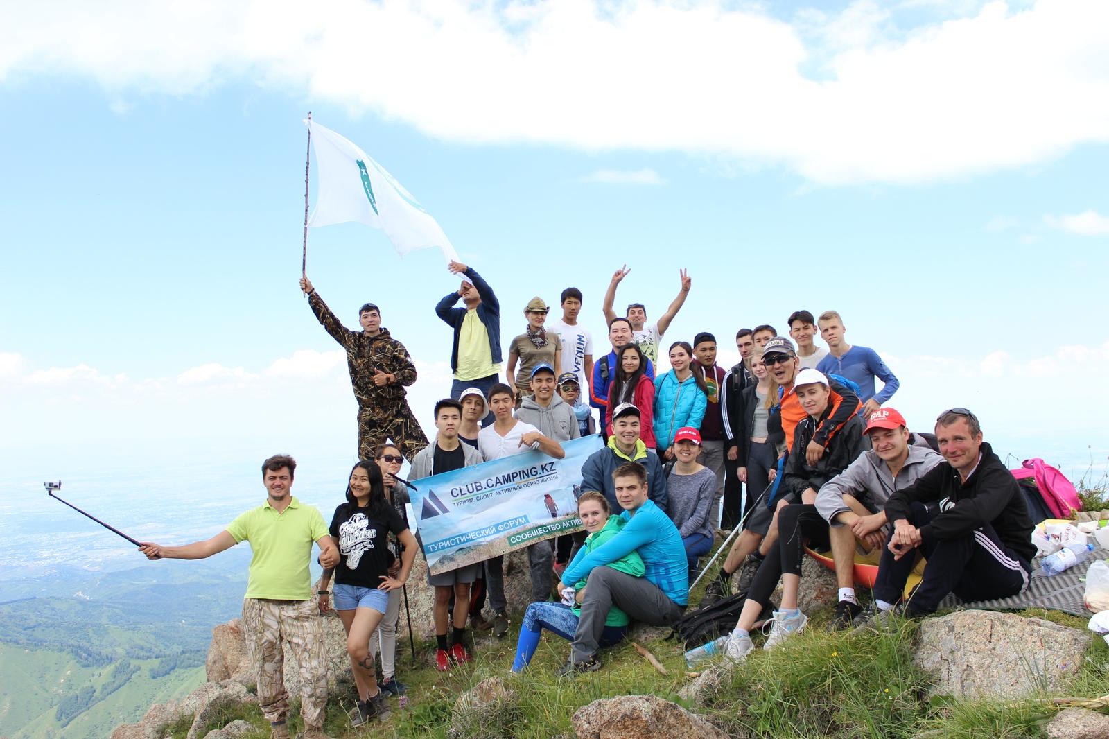 Презентация форума Club.camping.kz на высоте 3200