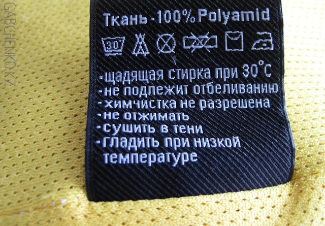 eq_sk26.jpg